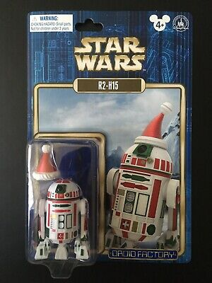 Disney Star Wars R2-H15 R2-D2 Droid Factory Action Figure Holiday 2015 New RARE