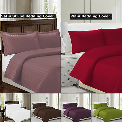 Plain Dyed Duvet Cover Quilt Bedding Set With Pillowcase Single Double Size