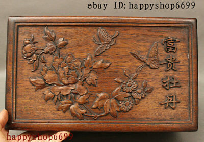 Old China Huang Huali Wood Hand Carved Peony Flower Butterfly Jewelry Casket Box