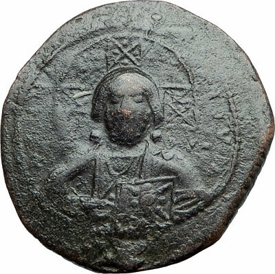 JESUS CHRIST Class A2 Anonymous Ancient 976AD Byzantine Follis Coin i77597