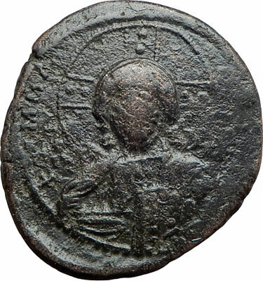 JESUS CHRIST Class A2 Anonymous Ancient 976AD Byzantine Follis Coin i77598