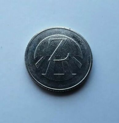 A-Z 10p Alphabet COIN 2019 LETTER  Z FOR ZEBRA CROSSING FROM SEALED BAG NEW 2019