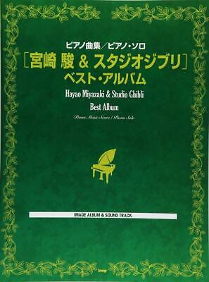 Hayao Miyazaki & Studio Ghibli Best Album Piano Solo Sheet Music Book 100songs