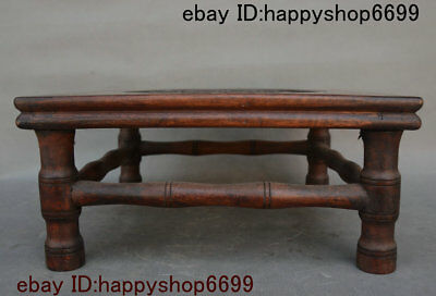 Old Chinese Dynasty Palace Yellow Huali Wood Bat Blessing Pattern Tea table Desk