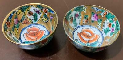 2 Pair China porcelain Cloisonne Flower Sake Cup Gold Green Gold bowl Small Bowl