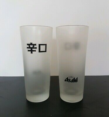 Brand New Asahi Middy Beer Glasses Glass 300ml 30cl Branded Logo