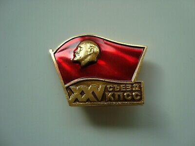 RUSSIA USSR Soviet pin badge LENIN XXV Congress of the CPSU (КПСС)