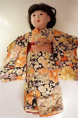 Vintage Japanese Cloth Doll       E-37