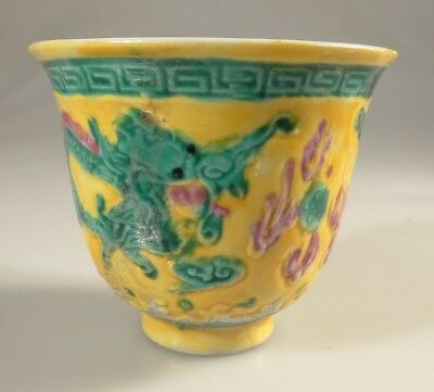 Antique Chinese Porcelain Dragon Kangxi Period Cup