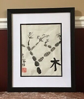 Vintage Chinese Hand Painted Art, Signed & Sealed, Framed
