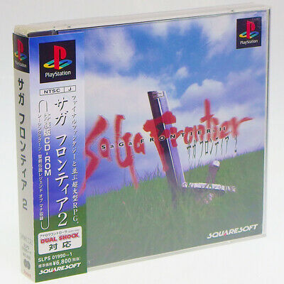 SAGA FRONTIER 2 For PlayStation 1 Japanese Import PS1 *USA