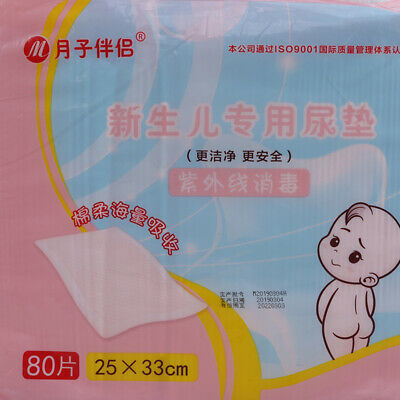 Portable Baby Urine Pad Waterproof Infant Changing Mat Bed Diaper Nappy Cover G