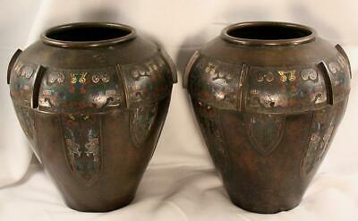 Pair of Antique 19th Century Signed  Meiji Period Bronze Champleve Vases