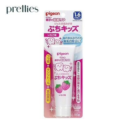 Pigeon Gel-Formed Toothpaste for Kids 50g (Strawberry)
