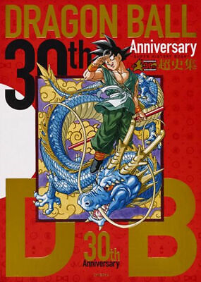 Dragon Ball 30th Anniversary - Super History Book - Akira Toriyama