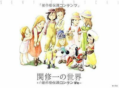 Artbook The World of Shuichi Seki Character Design Wonderland (Tom Sawyer etc.)