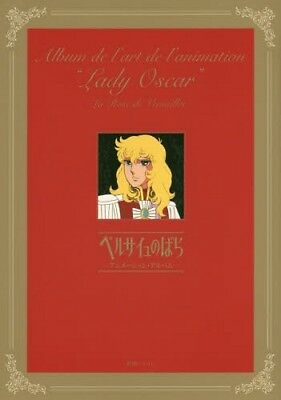 The Rose of Versailles (Lady Oscar) - Animation Album Artbook