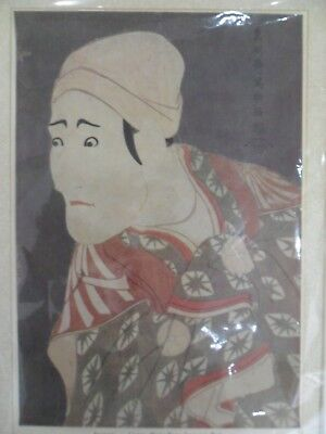 1920s Japanese reproduction print