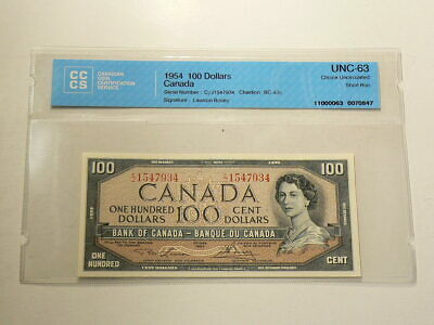 1954 Canada $100 Dollars CCCS UNC 63 C/J Short Run BC-43c  #3282