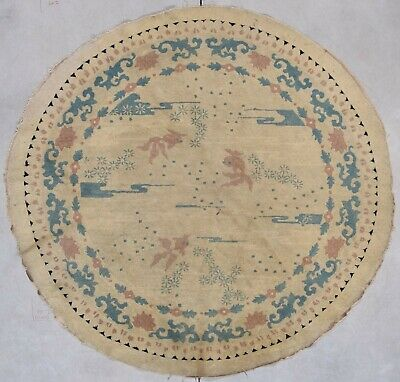 "Antique Peking Chinese Oriental Rug 5'2"" round #7815"