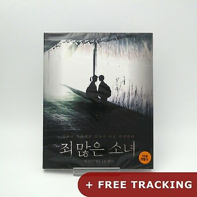 After My Death - Blu-ray Full Slip Case Edition (Korean, 2019)