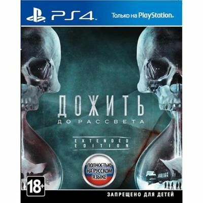 PS4 Until Dawn Extended Edition PlayStation 4 Дожить до рассвета game new sealed