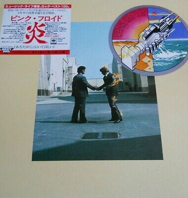 "PINK FLOYD - WISH YOU WERE HERE -  lp 12""  JAPAN new /sealed"
