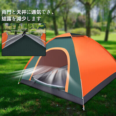 Large 4 Man Person Auto Pop Up Tent Outdoor Festival Camping Travel Beach Family