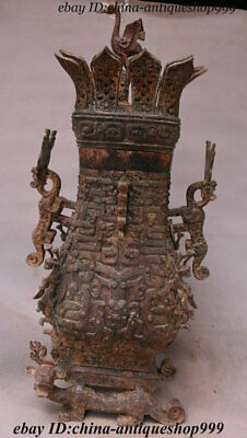Antique Chinese Bronze Ware Dynasty Beast Handle Legs Lid Wine Vessel Pot Vase