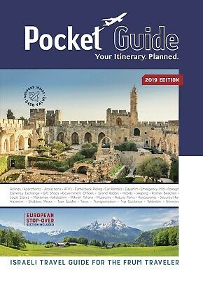 Jewish Israeli travel guide, discount coupons included
