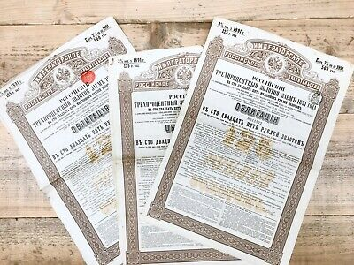 3 Russian Gold bond 3% 1891 Imperial Government Russia 125 Roubles Or