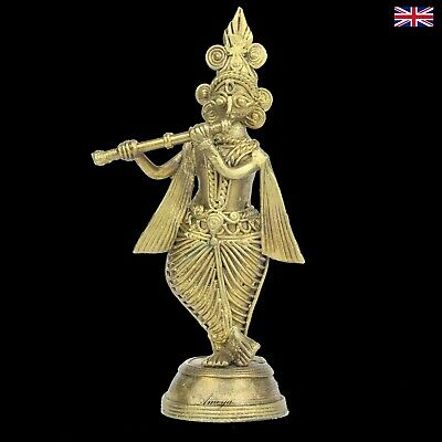Dokra Krishna Figure in Brass - Dhokra - Indian Tribal Art
