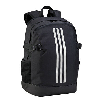 adidas Rucksack BP POWER IV M Backpack mit Laptop Fach