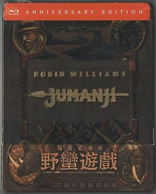 Jumanji (1995) TAIWAN BLU RAY STEELBOOK SEALED