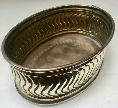 Antique French Oval Shape Brass Jardiniere With Wavy Decorative Pattern