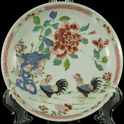 Chinese 18th Yongzheng/Qianlong Famille Rose Porcelain Rooster Plate Dish Saucer