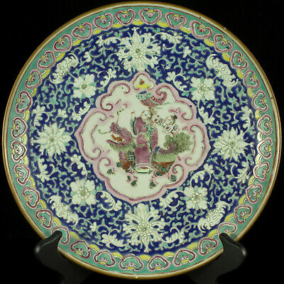 Chinese 19th C. Famille Rose Porcelain Plate Charger Dish Kylin Dragon Lotus