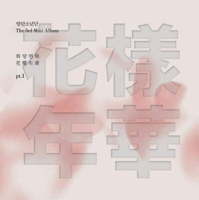 The Most Beautiful Moment In Life pt.1 by BTS The 3rd Mini Album [Pink Ver.]