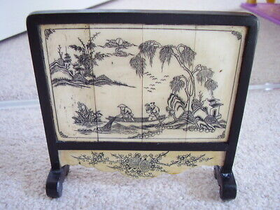Chinese four panelled miniature wall screen/picture stand-ornament