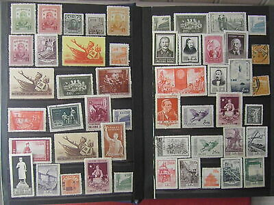 China Chan Kai Chek  Peace Dove Tien An Men  Army etc.. 50 Old Stamps SEE PHOTO
