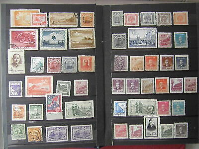 China Sun Yat Sen Mao Beijing Peace Dove Army etc.. 53 Old Stamps SEE PHOTO