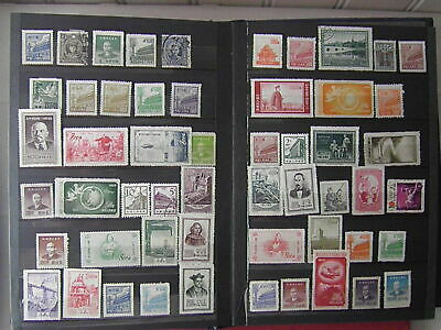 China Sun Yat Sen Tien An Men Peace Dove Army etc.. 54 Old Stamps SEE PHOTO