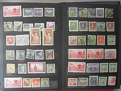 China Sun Yat Sen Mao Tien An Men Stalin Army etc.. 53 Old Stamps SEE PHOTO