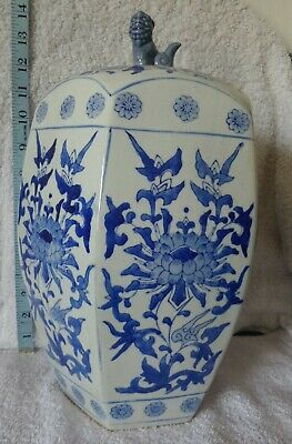 Large Chinese Jar with temple fu dog on lid