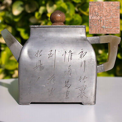 Antique 19Th C. Chinese Yixing Pewter & Jade Teapot Scholar Calligraphy Signed