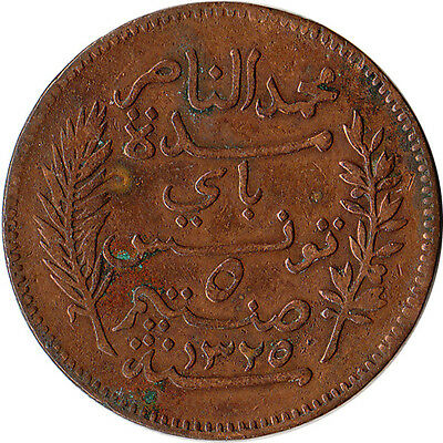 1907 (AH1325) Tunisia (French) 5 Centimes Coin KM#235