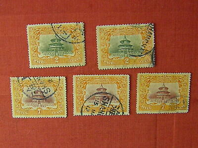 China 1909,  Hsuan Tung MNH/MH/Used Nice Cancel  5 OLD STAMPS SEE PHOTOS !!