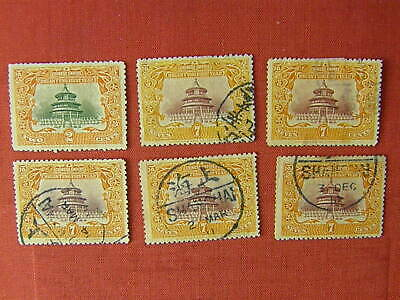 China 1909,  Hsuan Tung MNH/MH/Used Nice Cancel  6 OLD STAMPS SEE PHOTOS !!