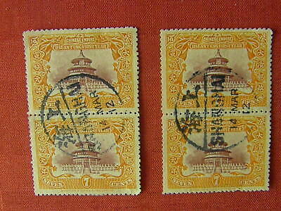 China 1909,  Hsuan Tung  7 Cts Used Nice Cancel  4 OLD STAMPS SEE PHOTOS !!