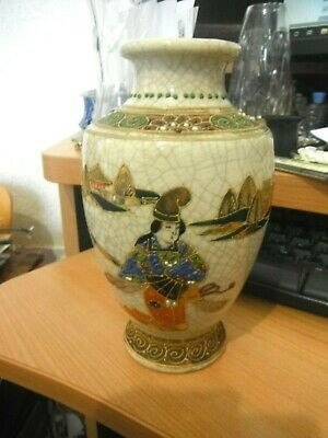 Japanese Vase Embossed Lady With Fan Hand Painted Vintage Gilded Marks To Base